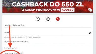 Photo of 550 PLN PLN w nowej promocji bukmachera Betclic